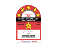 product-tenaga-hook_Stand-Fans-KX-405